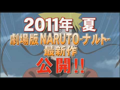 Naruto Shippuden Movie 5: Blood Prison Trailer