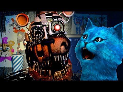 ФРЕДДИ всё таки НАПАЛ FNAF 6 ! - Five Nights at Freddy's 6 - ФНАФ 6 ПИЦЦЕРИЯ летсплей КОТЁНОК ЛАЙК