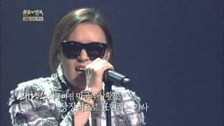 [HIT] 김종서 - Hotel california 불후의 명곡2.20140412