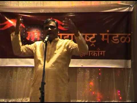 Maharashtra Mandal Hong Kong - Diwali 2010 - 14 - Mukund Kulkarni - Ekach Pyala.mp4 video