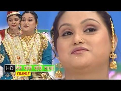 Superhit Qawwali Muqabla - Gore Gore Gaal | Hasina Tere Gore Gore Gaal | Teena Parveen, Taslim, Arif video