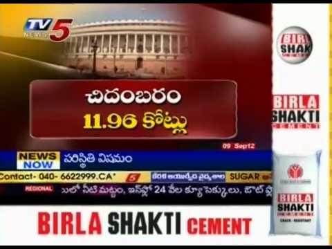 Praful Patel Richest Cabinet Minister, Assets Worth Rs 52 Crore (TV5)