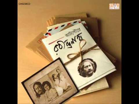 Purano Sei Diner Kotha -Hemanta Mukherjee -Rabindra Sangeet