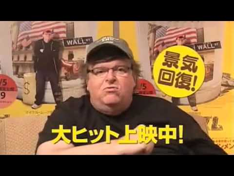 Michael Moore's 'Capitalism: A Love Story' - Japanese Teaser