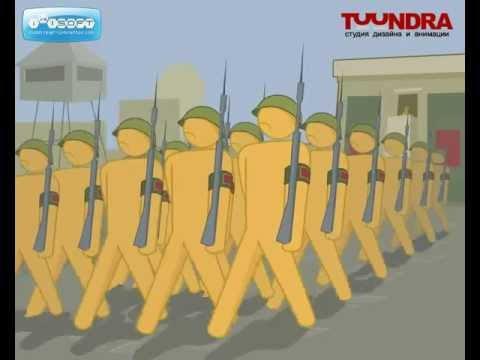 Ленинград - Меня зовут шнур