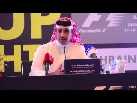 2015 BAHRAIN GRAND PRIX LAUNCHING PRESS CONFERENCE