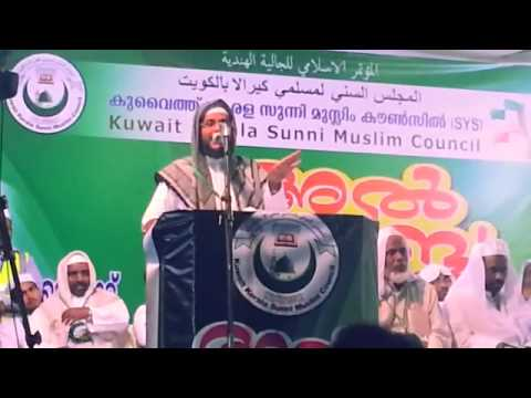 A M Noushad Baqavi ,kuwait Speech -2014 video