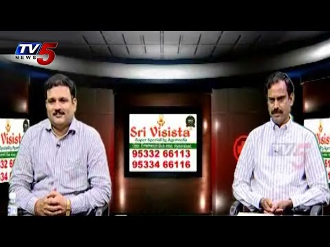 Without Surgery for Long Term Disease | Sri Visista Ayurveda