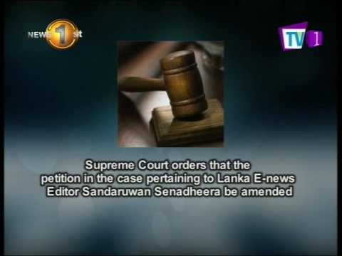 supreme court orders|eng