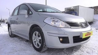 2011 Nissan Tiida. Start Up, Engine, and In Depth Tour.