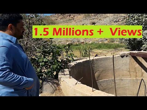 House of Bibi Haleema Sadia -1 thumbnail