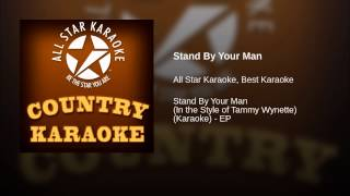 Heike Makatsch - Stand by Your Man, Part II