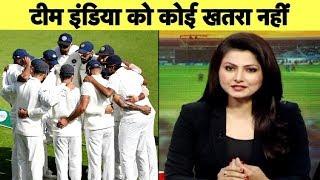 Aaj Tak Show: टीम इंडिया पर हमले की साजिश की खबर अफवाह, टीम पर कोई खतरा नहीं   Sports Tak