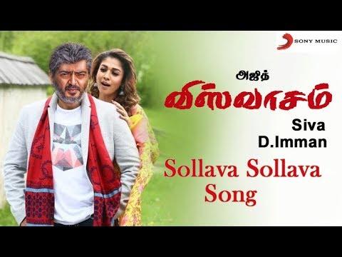 Viswasam Official Song:  Sollava Sollava | Ajith Kumar | Nayanthara | D.imman | Siva | Thala ajith