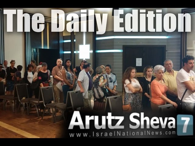 Watch: Arutz Sheva TV's Daily Edition (24 July 2014)