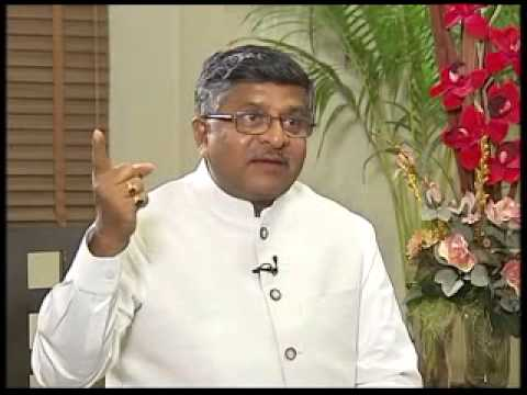 In talks with Law Minister Ravi Shankar Prasad (Hindi)