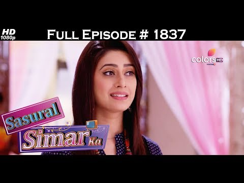 Sasural Simar Ka - 22nd May 2017 - ससुराल सिमर का - Full Episode (HD) thumbnail