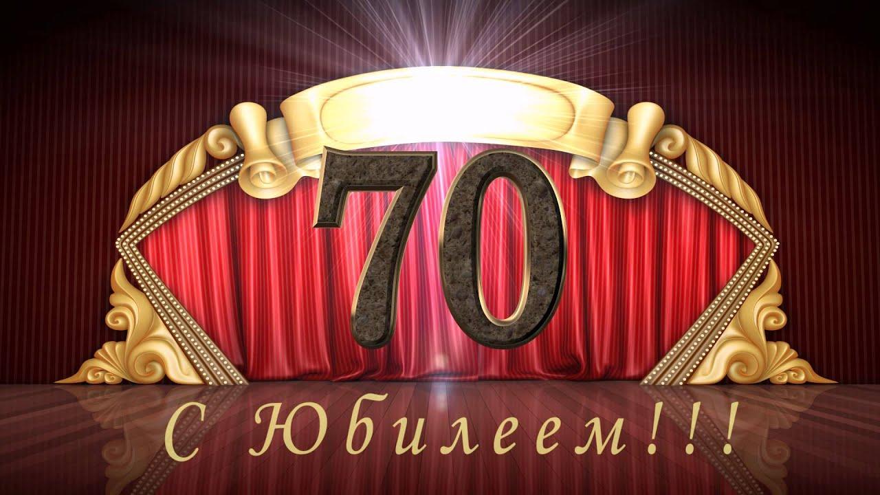 Поздравления на юбилей 50 лет мужчине александру