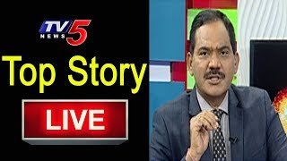 Top Story With Sambasiva Rao LIVE