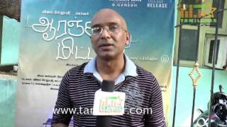 Biju Viswanath At Orange Mittai Movie Press Meet
