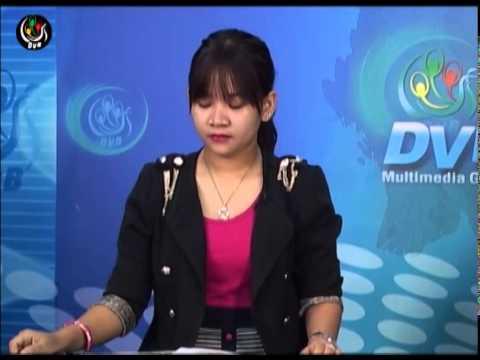 DVB -သတင္းစာေပၚကဖတ္စရာမ်ားအပုိင္း(၂)