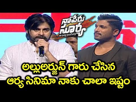 Pawan Kalyan Speech at Naa Peru Surya Thank You India Meet | Allu Arjun | Anu Emmanuel #9RosesMedia
