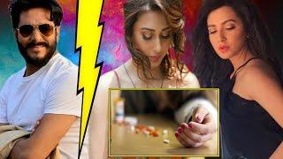 রাজকে পেতে মিমি ও শুভশ্রীর আত্মহত্যার চেষ্টা!! হাঙ্গামা! | Raj Chakraborty Mimi Subhashree Ganguly