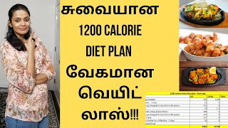 Fastest weight loss keto diet | Meal plan for weight loss tamil | #THAMIZHPENN