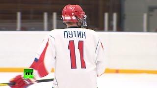 Владимир Путин сыграл в хоккей с новым и прежним главами КХЛ