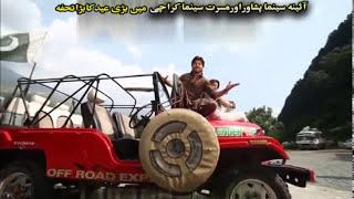 Pashto HD Song With Full Dance 08 - Arbaz Khan,Pashto Movie Song