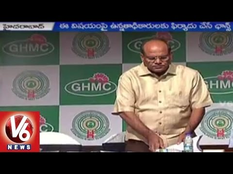 GHMC Senior Officials Angry on Commissioner Somesh Kumar | Deputy Commissioners Transfer | V6 News
