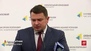 """Директор НАБУ відповів Порошенкові на слова про """"шум і пір'я"""""""