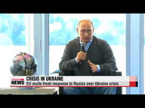 Ukraine seeks to join NATO   우크라이나