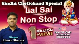 Lal Sai Non Stop | Hitesh Sharma | New Sindhi 2018 | Orchestra Mix