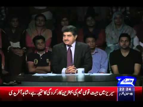 Badal Do India Vs Pakistan On Kashmir And Terrorisim Issue | 1 August 2015
