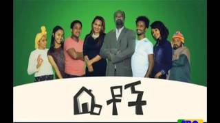EBC Betoch Drama Review (ቤቶች በትውስታ)