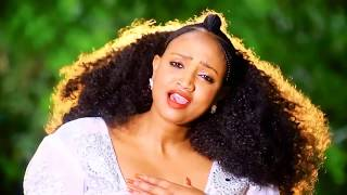 Rahel Haile - Wereha Hizeya - (ወረኻ ሒዘያ) - New Ethiopian Music 2017(Official Video)