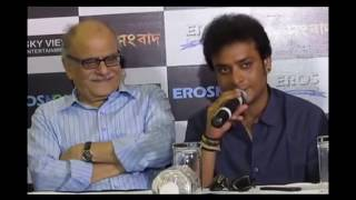 Video : First look and Trailer launch of Sesh Sangbad