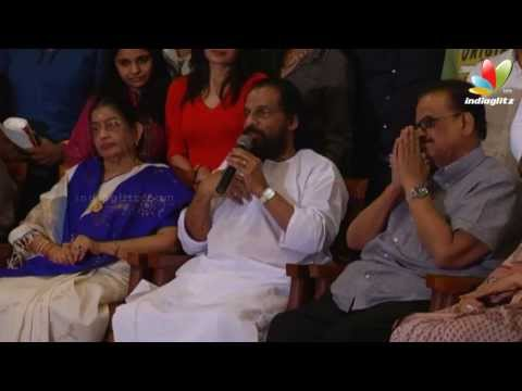 Indian Singers Rights Association Press Meet | Kj Jesudass, Sp Balasubramaniam, Hariharan video