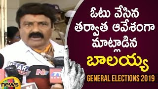 Balakrishna Aggressive Speech After Casting His Vote | AP Elections Latest Updates | Mango News