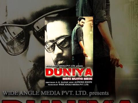 Duniya Meri Muthi Main (Full Movie)-Watch Free Full Length Action Movie