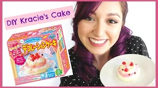DIY Kracie's Cake | Crafty Amy