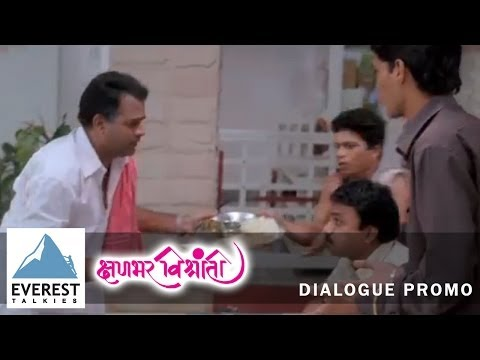Chala Chala Nigha - Dialogue Promo video