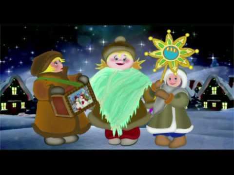 Поздравления с Рождеством Христовым 2018 - Merry Christmas - Колядки, накануне Рождество !