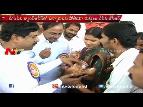 Polio Drops to Children By KCR At Begumpet