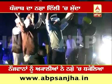 Arvind Kejriwal dances in a public meeting at Jantar Mantar, Delhi