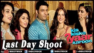 Kis Kisko Pyaar Karoon Hindi Movies 2017 | Kapil Sharma | Last Day Shoot