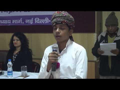 Zindagi Ek Rahe Ka Ghar Hai video