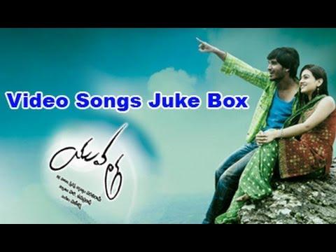 Yuvatha Mp3 Songs Free Download 2008 Telugu Movie Nikhil