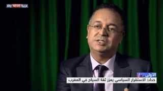 المغرب: إيبولا لا يؤثر على السياحة